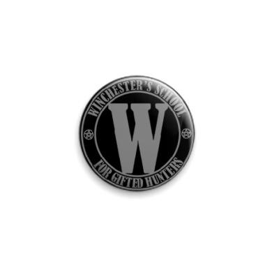 Значок 25мм Winchester's School