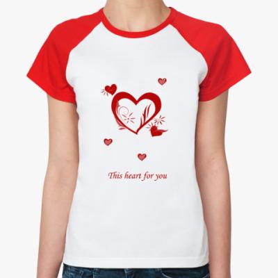 Женская футболка реглан Это сердце для тебя