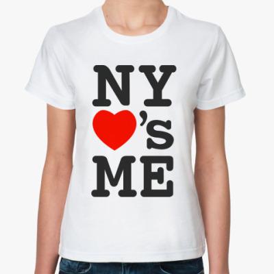 Классическая футболка NY love me