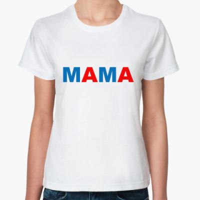 Классическая футболка Учим буквы.