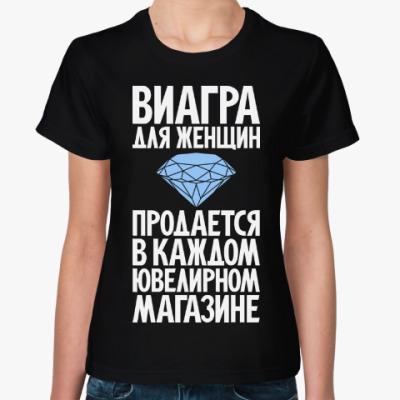 Женская футболка Виагра для женщин