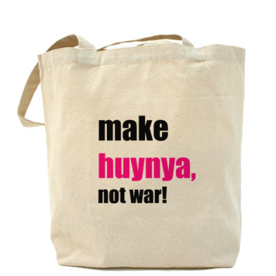 Сумка Холщовая сумка для пацифистов