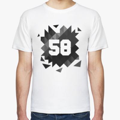 Футболка Цифра 58 (Low Poly)