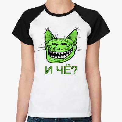Женская футболка реглан Кото-тролль
