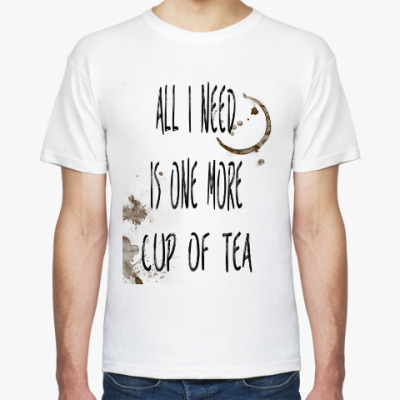 Футболка Чашка чая