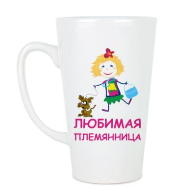 Чашка Латте Для любимой племянницы