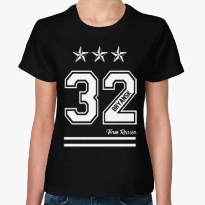 Женская футболка Брянск