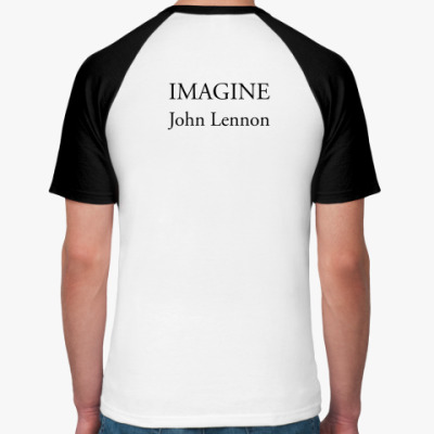 Imagine John Lennon (мужск)