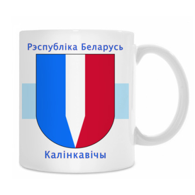 г. Калинковичи