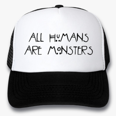 Кепка-тракер All humans are monsters