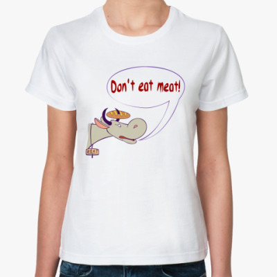 Классическая футболка Don`t eat meat!