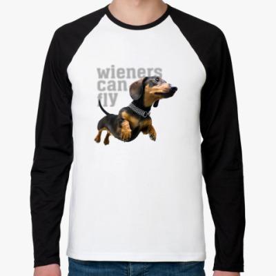 Футболка реглан с длинным рукавом Wieners Can Fly