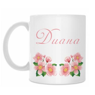 Кружка Диана