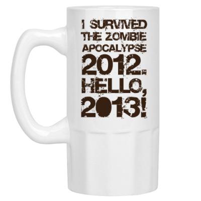 Пивная кружка I survived 2012. Hello, 2013!