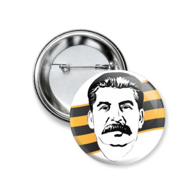 Значок 37мм И.В.Сталин