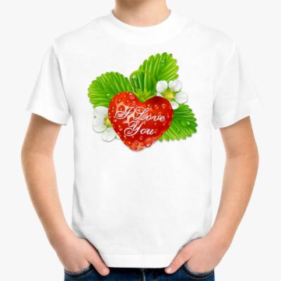 Детская футболка I Love You