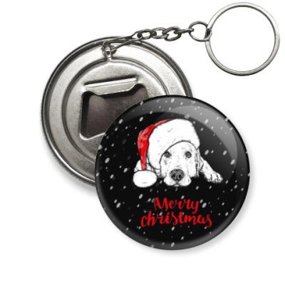 Брелок-открывашка Собака Санта