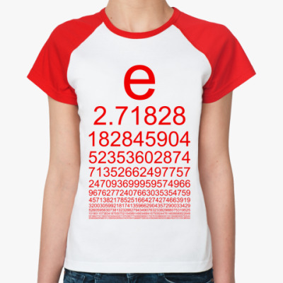 Женская футболка реглан 440 знаков числа е