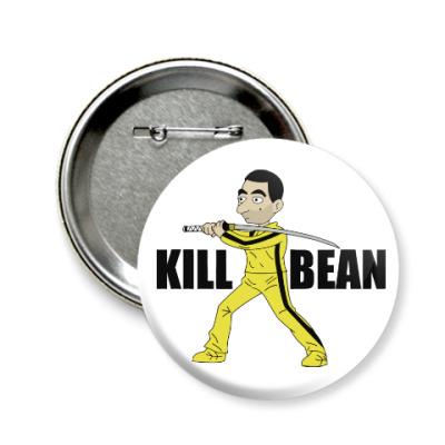 Значок 58мм Kill Bean