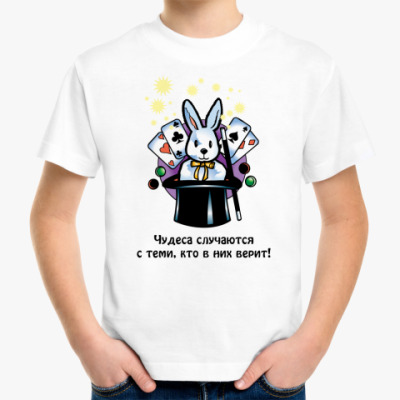 Детская футболка Чудеса