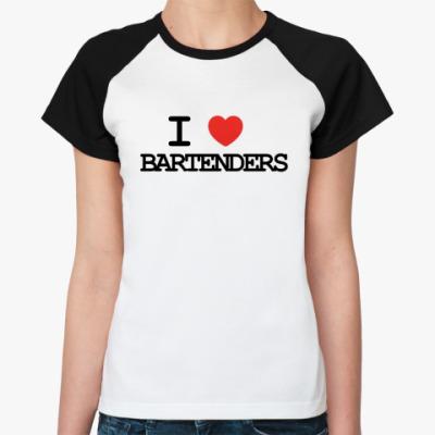 Женская футболка реглан I love bartenders