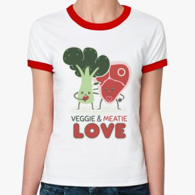 Женская футболка Ringer-T Овощно-мясная любовь