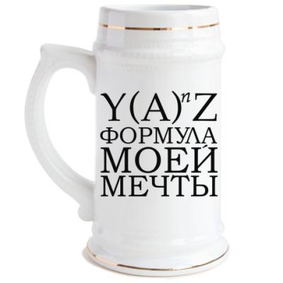 Пивная кружка ЙаААзь