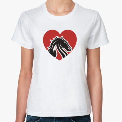 Классическая футболка I love horses! Люблю лошадей!