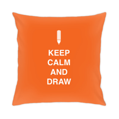 Подушка Keep calm and draw