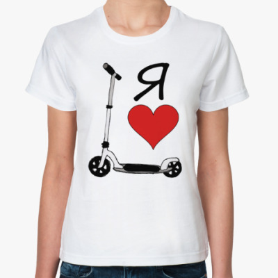 Классическая футболка Самокат Kickscooter