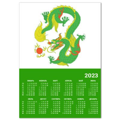 Календарь Символ  года - Дракон