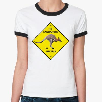Женская футболка Ringer-T В Австрии нет кенгуру!