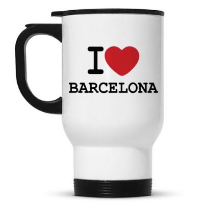 Кружка-термос I Love Barcelona