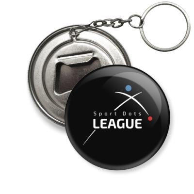 Брелок-открывашка Лига Спортивных Точек