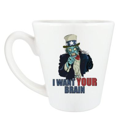Чашка Латте Хочу твой мозг
