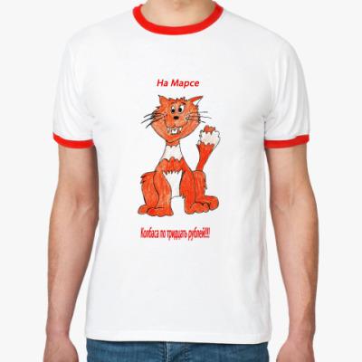 Футболка Ringer-T Кот с Марса