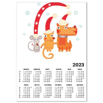 Календарь Символ года