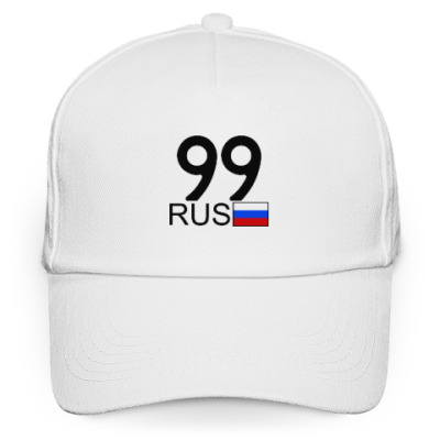 Кепка бейсболка 99 RUS