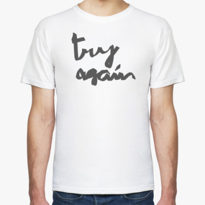 try again (grey)