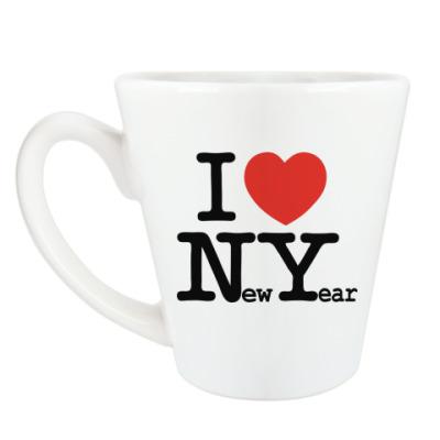 Чашка Латте I LOVE NEW YEAR
