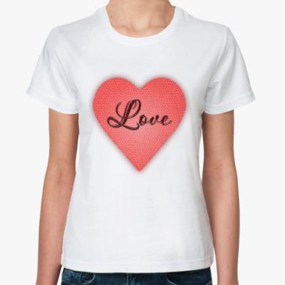 Классическая футболка Любовь в сердце