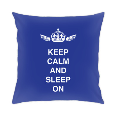 Подушка Keep calm and sleep on