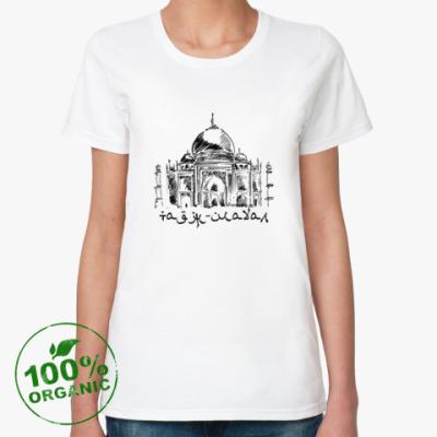Женская футболка из органик-хлопка Тадж-Махал. Индия.