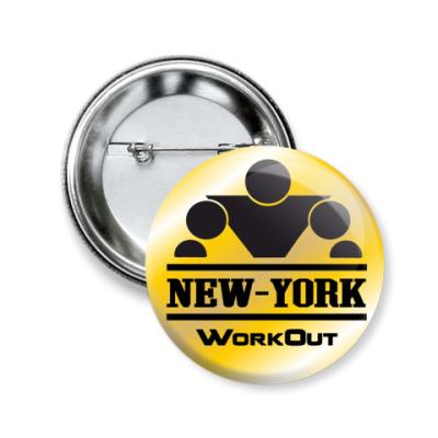 Значок 50мм WorkOut NYC