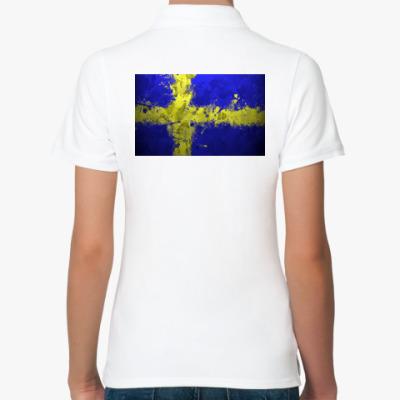 Женская рубашка поло  'Шведский флаг'