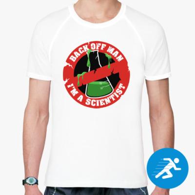 Спортивная футболка Отойди, я ученый