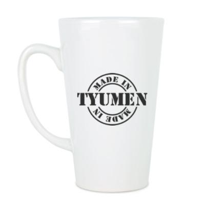 Чашка Латте Сделано в Тюмени
