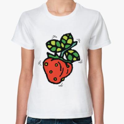 Классическая футболка Моя клубничка