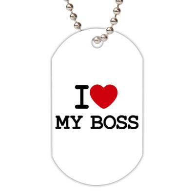 Жетон dog-tag I Love My Boss