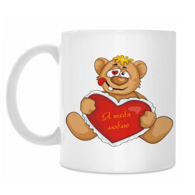 Кружка Медведь и сердце